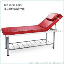睿动RD-UB01+R02优质钢材美容按摩理疗床,超声检查床,简易诊疗床
