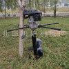 直供旭陽挖坑機 植樹挖坑機 栽樹挖坑機 果樹挖坑機