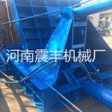 金属成型机 废铁压块机 废钢压块机 厂家直销