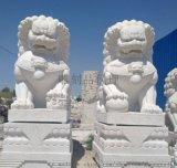 沈阳汉白玉石雕狮子加工厂家报价1.2米现货石狮子