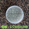 低价直销天然玻璃碎石 人造大理石专用玻璃砂 不规则玻璃热熔珠