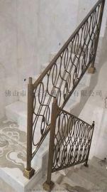 不锈钢楼梯扶手定制铝艺铁艺楼梯扶手围栏护栏庭院门