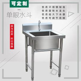 雙眼水鬥 不鏽鋼水槽 洗菜盆 不鏽鋼制品 洗手洗碗盆臺 雙槽水池