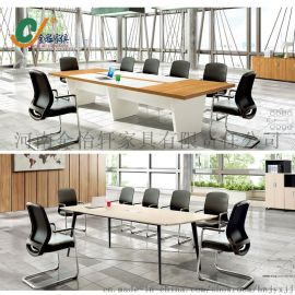 金彩家俱供應簡約現代板式辦公臺洽談接待會議桌 可定制 包送貨 包安裝