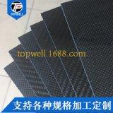 厂家专业销售碳纤维板 复合板材加工生产