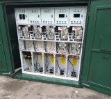 DFW-12/630A高压电缆分支箱,DFW分支箱带开关(开闭所)