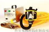 西安长管呼吸器-15229887633