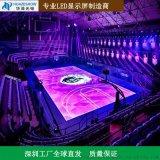 华泽光电P4.81舞台互动感应LED地砖屏生产厂家