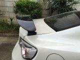 丰田86 斯巴鲁BRZ改装sard款碳纤维尾翼 定风翼