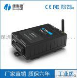 gprs dtu gsm无线传输模块