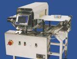 輸送機式金屬探測器