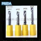 AAA6*22进口单刃螺旋铣刀 抛光单刃刀 加工亚克力