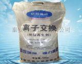 泰安软水盐应用纺织、印染行业