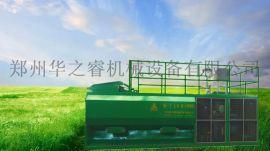 绿化KA8喷播机边坡植草养护客土喷播机的施工  绿篱修剪机