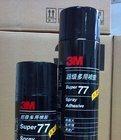 3M77喷胶