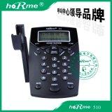 合鎂 hoRme-510 話務電話