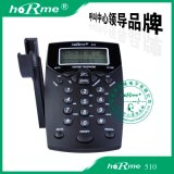 合镁 hoRme-510 话务电话