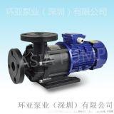 MPX-440 FGACE5 无轴封磁力驱动泵浦 磁力泵特点 深圳优质磁力泵