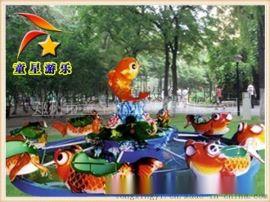 价格亲民儿童新型游乐设备 鲤鱼跳龙门 童星厂家批发价供应