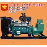 西安300kw柴油发电机组、西安柴油发电机租赁、发电机组维修保养