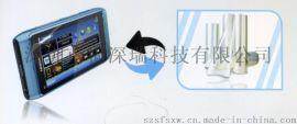 抗藍光進口手機膜AB膠硅膠 超薄0.1厚 AB膠保護膜