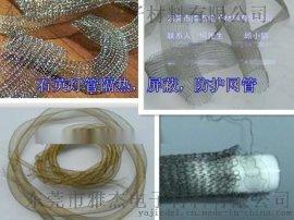雅傑高品質鉤針絲網襯墊