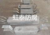 储罐防腐蚀阴极保护用支架式镁阳极