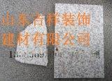 幕牆鋁單板 大理石、木紋系列鋁單板
