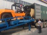 天津移动式装车台 集装箱装车台 液压货柜装车台