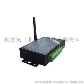 东方讯 GPRS无线数采仪 CDMA 采集模块 模拟量 开关量 数字量 RTU Modbus CR3422