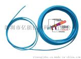 深圳市億能技術科技有限公司生產直銷硅膠發熱線