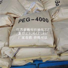 工厂供应PEG-6000、聚乙二醇6000