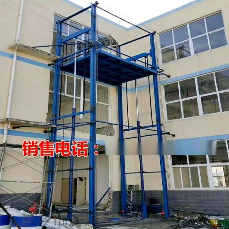 郑州导轨式液压升降平台,仓库专用升降货梯图片
