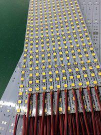 凡龍升5050高亮LED硬燈條LED軟燈條