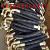 4寸高压编织橡胶管/缠绕高压橡胶管/高压橡胶管