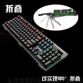 遊戲機械鍵盤青軸電腦筆記本有線104鍵 光軸