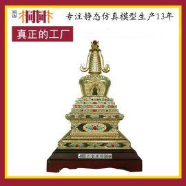 上海廠家直銷全金屬高40cm寶藏塔 轉經輪擺件 金屬工藝品