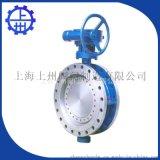 对夹双向承压蝶阀  D373W  上海专业生产厂家供应