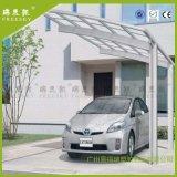 铝合金汽车车棚拉杆式停车棚自行车耐力板遮阳棚车蓬外贸代加工