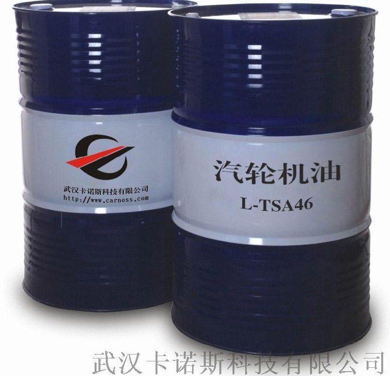 湖北武汉润滑油厂家批发得拜牌TSA32号46号68号汽轮机油