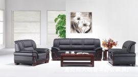 办公高档实木沙发椅 定制简约休闲组合办公接待沙发椅