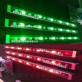 LED洗墙灯 DMX512洗墙灯 七彩洗墙灯