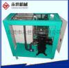 水冷机水冷机组冰水机冻水机工业空调