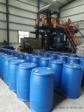 成武泓泰200L塑料桶生产厂家