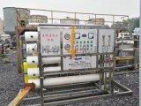 出售二手水处理反渗透设备 水处理设备 矿泉水设备