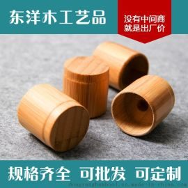 东洋木工艺 榉木化妆木柄 竹制化妆木柄
