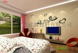 中涂仕硅藻泥背景墙让家拥有高颜值