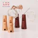 深圳厂家led红酒瓶塞灯串 玻璃瓶子灯