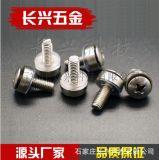 不锈钢皇冠螺钉装饰螺钉m5-m6