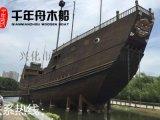 仿古战船公司 专业定做仿旧模型帆船海盗船